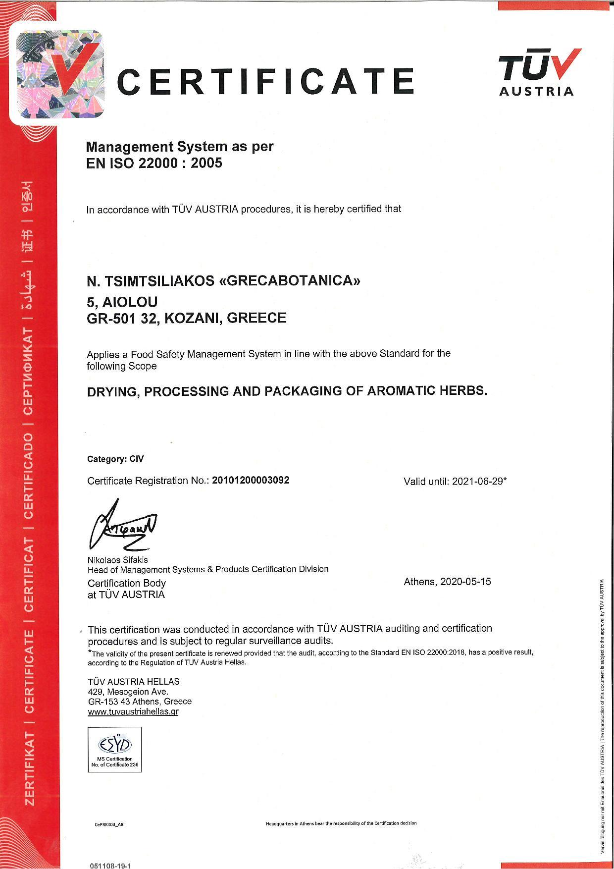 Ανανέωση πιστοποιητικών ποιότητας TUV Austria Hellas